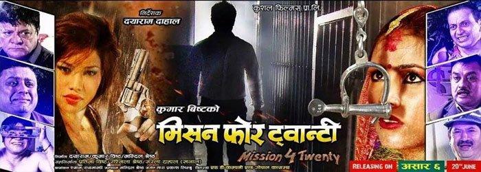 mission-4-twenty