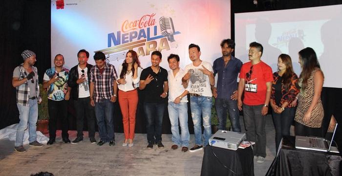 Nepalitara2