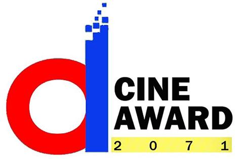 d-cine-awards
