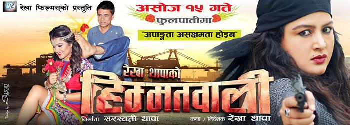 himmatwali-ad