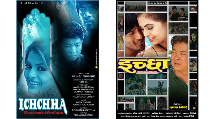 ichha-launched-posters