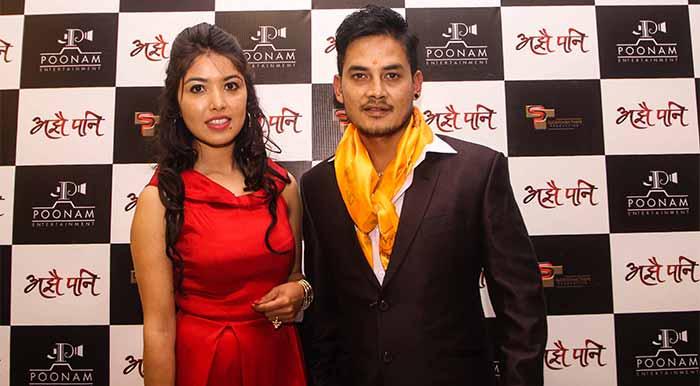 Ajhai-Pani-Premier