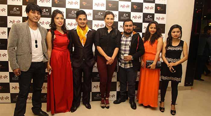 Ajhai-Pani-Premier2