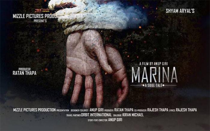 Marina-poster