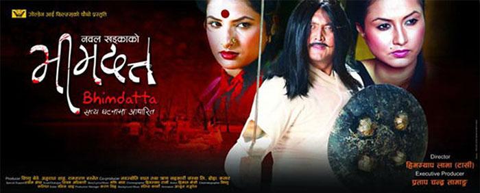Bhimdutta-release