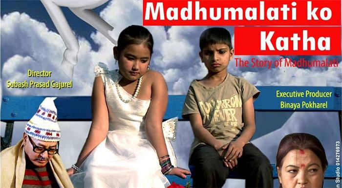 Madhumalatiko-Katha