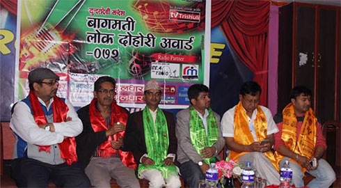 bagmati-lok-dohori-award