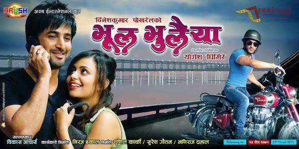 bhool-bhulaiyaa-nepali-movie