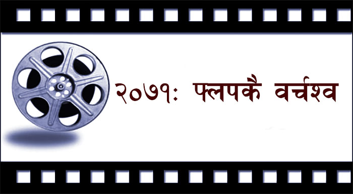 cinema-2071