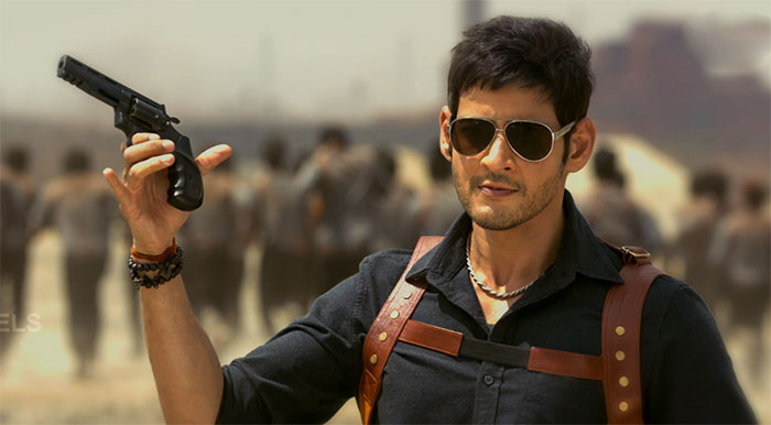 mahesh-babu-new-cinema