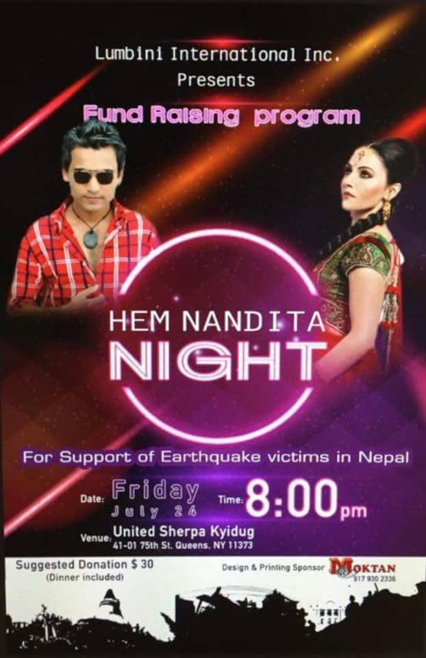 hem-nandita-night-1
