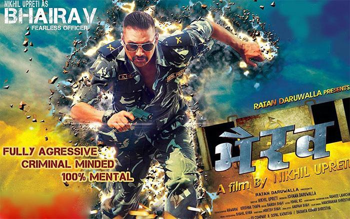 bhairav-release