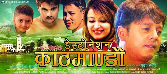 destination-kathmandu